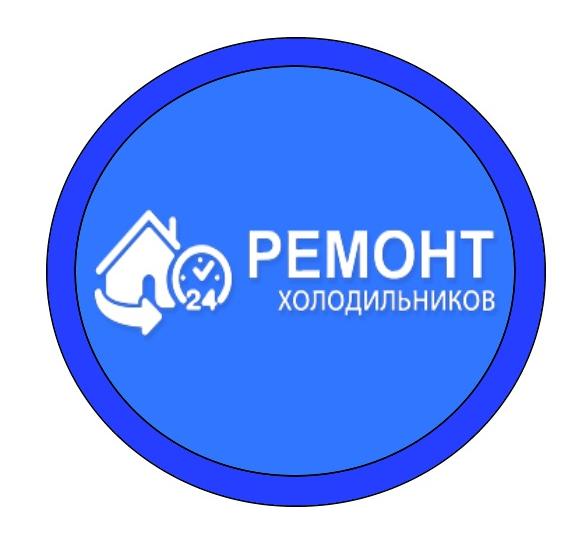Мастер по ремонту холодильника в Минске